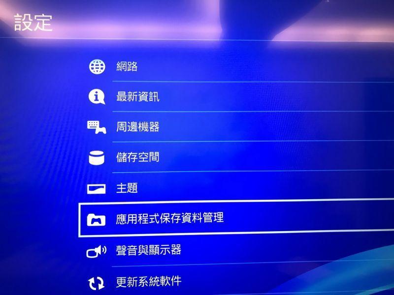 480GB PS4-02.JPG