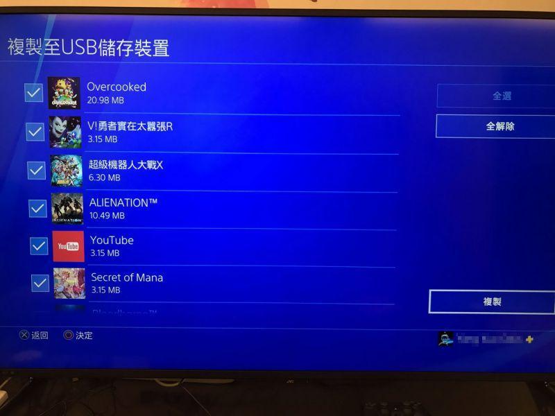 480GB PS4-06.JPG