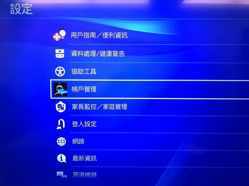 480GB PS4-09.JPG