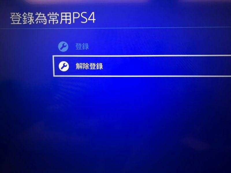 480GB PS4-10.JPG