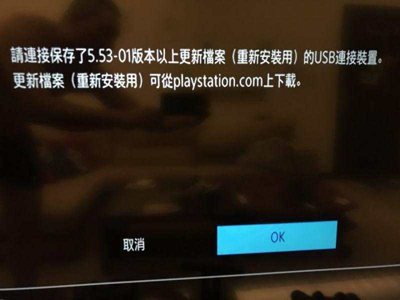480GB PS4-18.JPG