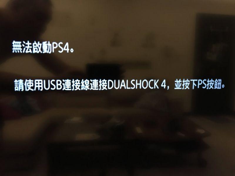 480GB PS4-17.JPG