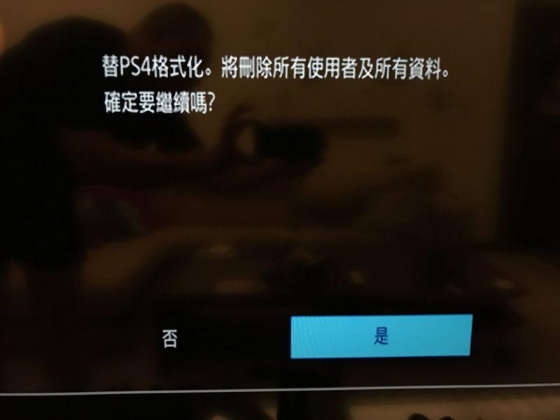 480GB PS4-19.JPG