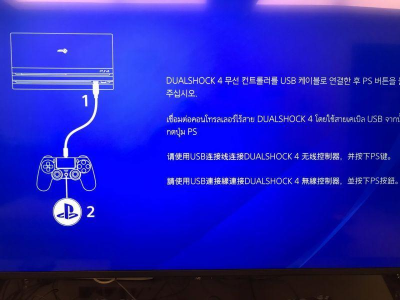 480GB PS4-21.JPG