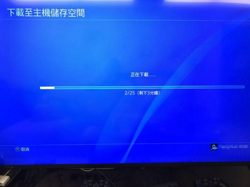 480GB PS4-24.JPG