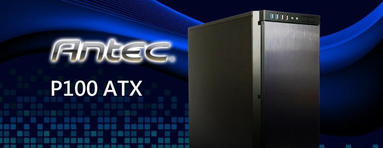 [XF]安靜、防塵、散熱卓越又價位親民的Antec P100 ATX靜音機殼