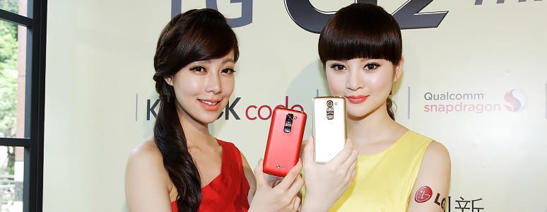 LG發表支援4G LTE的中階機種G2 mini
