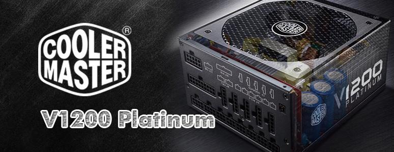 [XF] 高效白金新旗艦 Cooler Master V1200 Platinum 全模組電源供應器