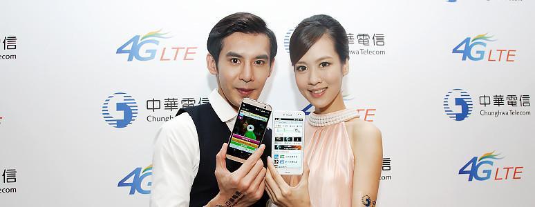 中華電信推出由金城武代言的4G LTE全新形象廣告