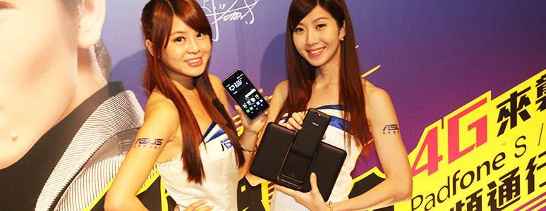 ASUS 盛大發表旗下新 4G LTE手機,PadFone S 旗艦規格僅售9,999元