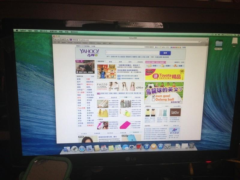 WIN8 再見了~華碩B85 PRO GAMER安裝黑蘋果心得分享