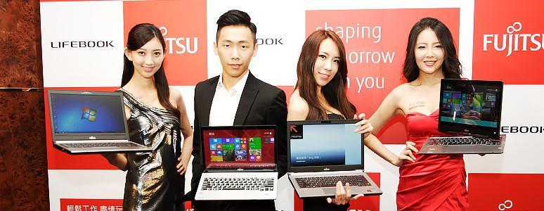 富士通全新商用筆記型電腦內建4G LTE功能