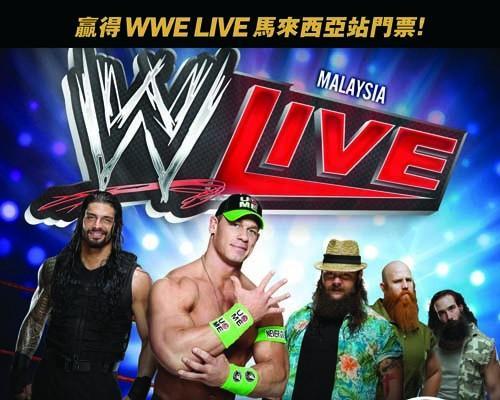 《WWE® 2K15》送你去看2014 WWE LIVE馬來西亞站抽獎活動