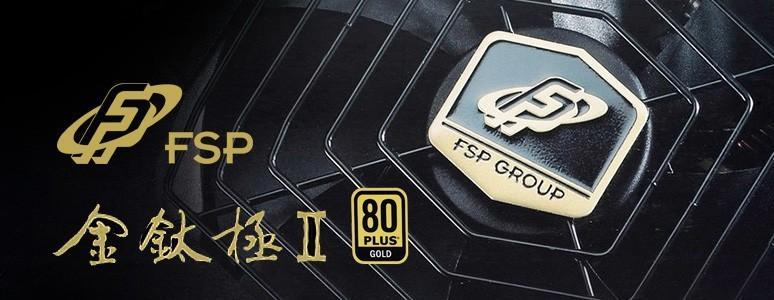 [XF] 進化的用料及單路設計 金鈦極二代能效不凡 FSP AURUM II 550W評測