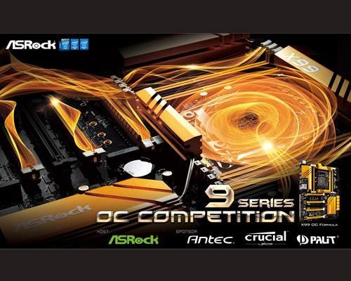 華擎宣布舉辦9系列全球超頻大賽 總獎項價值高達30萬元