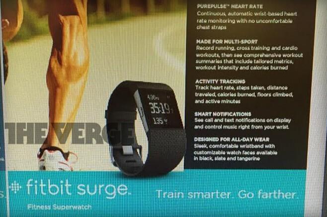 "Fitbit將發布""超級手錶""Surge,可實時記錄多種運動數據"