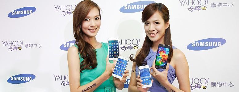 三星推出二款平價入門4G LTE「奇機」搶市