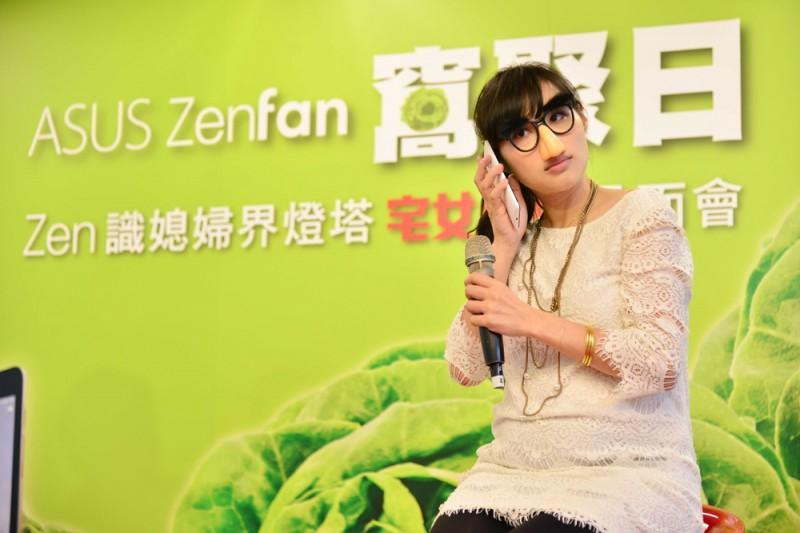 ASUS ZenFan窩聚日-宅女小紅見面會圓滿成功 粉絲熱情參與