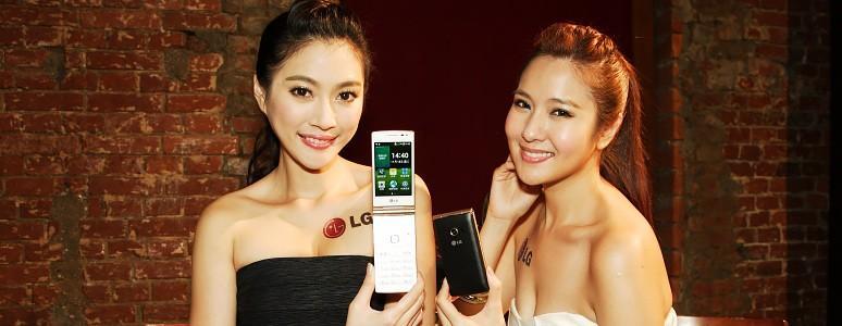 LG推出復古摺疊4G智慧手機Wine Smart瞄準銀髮族