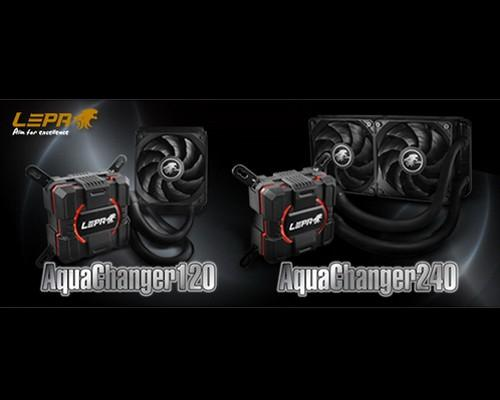 LEPA全力推出首款CPU水冷散熱器–AquaChanger