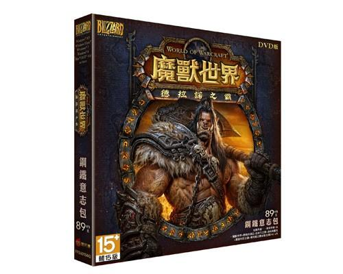 《魔獸世界®》全球儲值玩家人數破千萬
