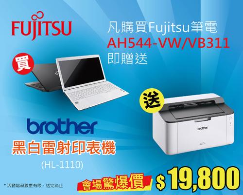 富士通日系精品筆電,視覺大升級