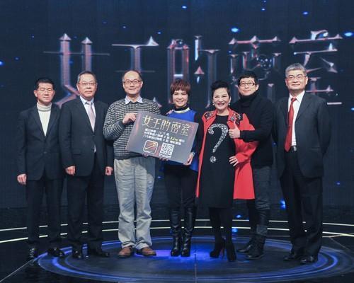 中華網龍跨視界攜手綜藝「女王的密室」首創多屏互動APP!