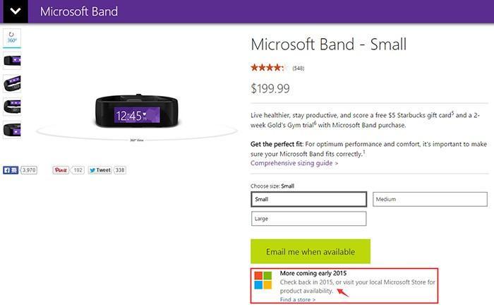 想買微軟手環好過節?微軟:今年不賣了,明年請早