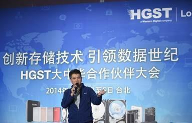 HGST創新儲存技術 引領數據世紀