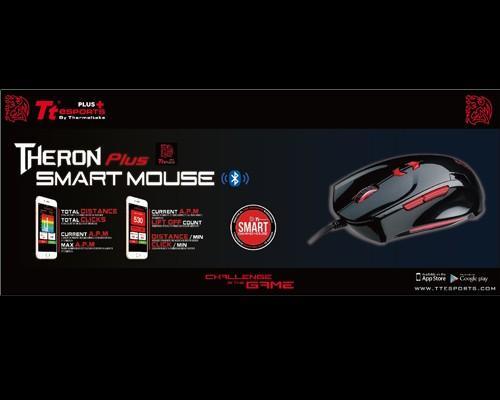 世界第一.創新之巔 曜越Tt eSPORTS【閃獵THERON Plus+ 智能電競滑鼠】