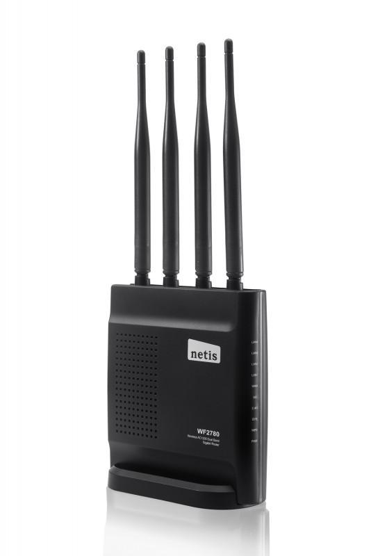 netis AC1200雙頻Gigabit無線分享器 以AC雙頻+全Gigabit架構魅力上市