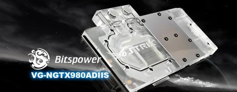 [XF] GTX980 Strix專用水冷改裝套件!質感出眾的Bitspower VG-NGTX980ADIIS 開箱