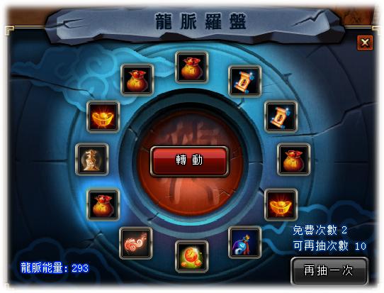 《三國戰紀2.0 龍脈之爭》OB改版 加開新服「S4七擒孟獲」!