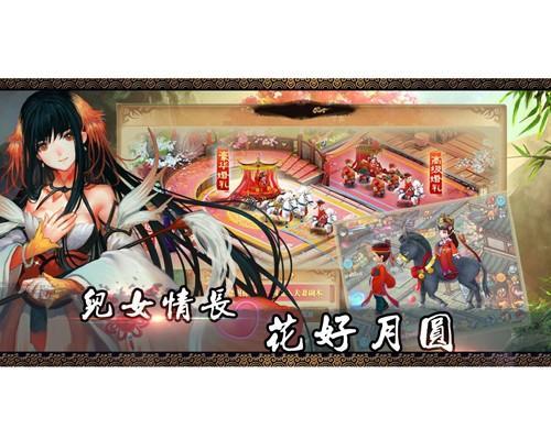 「劍姬傳」全新戀愛系統,新一代韓國女星代言,以可愛征服全亞洲