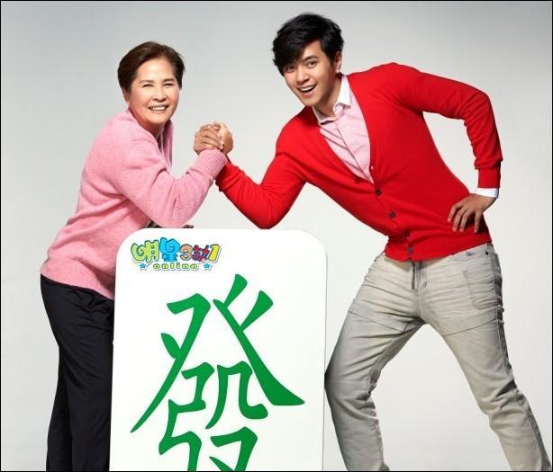 羅志祥與羅媽媽~過年將在《明星3缺1》與你碰在一起!