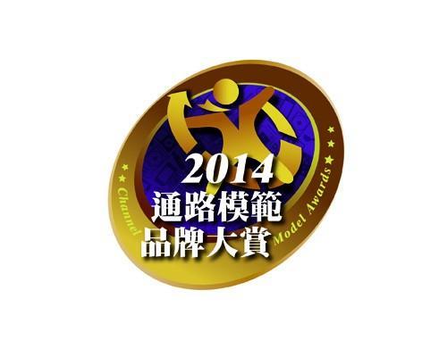 ViewSonic 榮獲 2014 光華商場科技類產品通路模範品牌票選第一