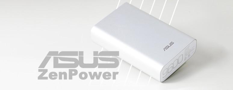 ASUS ZenPower 評測:電量充沛的小可愛