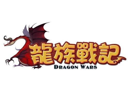 3D鬥龍手遊《龍麻吉》更名《龍族戰記》重生進化 全新系統16日精彩上線!