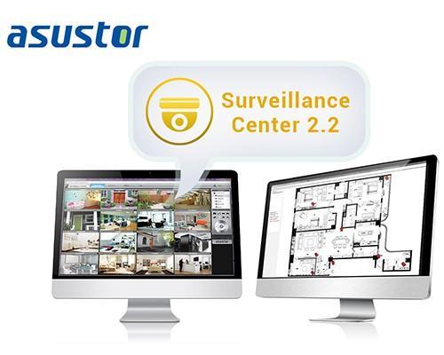 華芸科技升級安全監控中心2.2