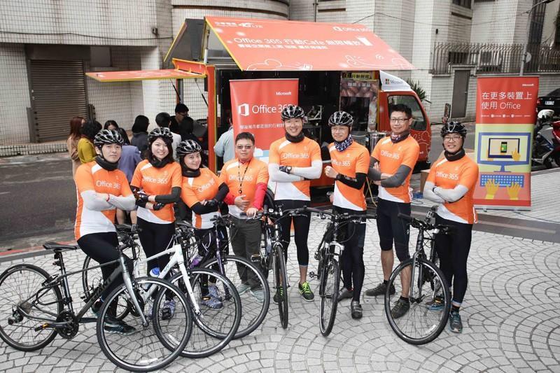 3月6日星期5 跟著Office 365單車環島行!