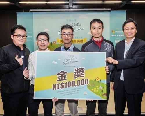 台灣微軟雲端災防應用開發大賽「挖災!哇哉!」獲金獎冠軍