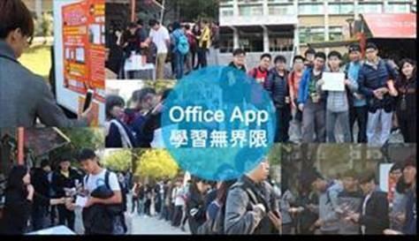 Office 365 單車環島騎士團抵達東台灣囉!11天騎過一千公里、行動辦公體驗生活每一刻