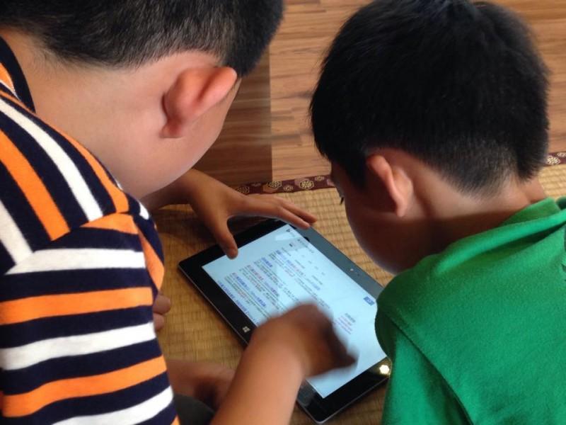 台灣微軟與為台灣而教Teach For Taiwan合作 協助偏鄉教師 用創意培育更多希望種子