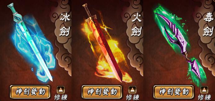 《三國戰紀2.0 神武修煉》神武修煉新改版 加開新服送好康!