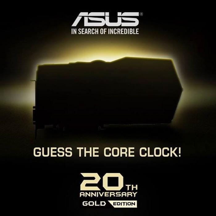 華碩要推20週年黃金版ROG GTX 980顯示卡,猜猜頻率多高