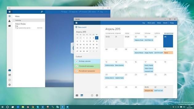 流出的 Windows 10 預覽中出現新 Mail 和 Calendar app