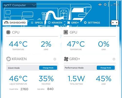 NZXT 全新推出CAM PC監測軟體 2.0版