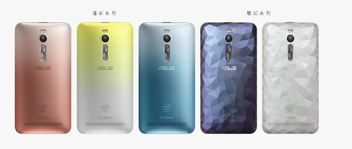 [開箱] 一機難求Zenfone2 ZE551ML 4GB-32GB入手開箱 - XFastest - Cover.jpg