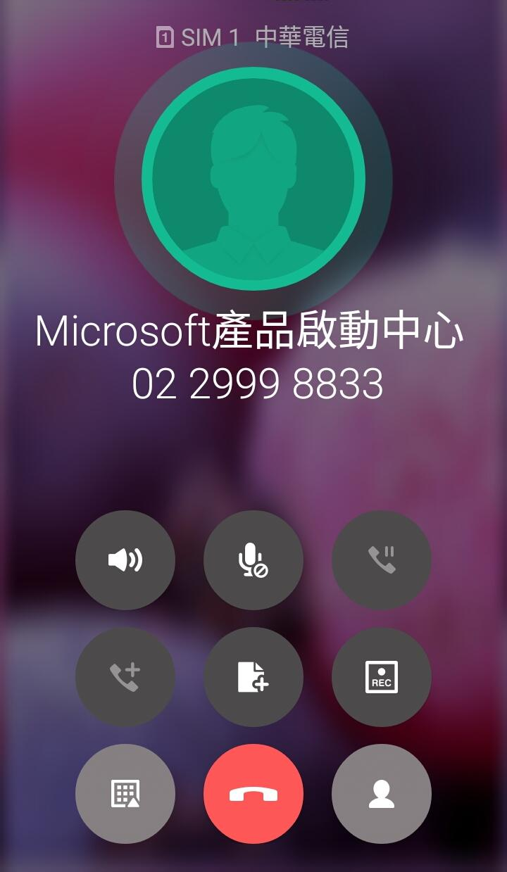 [開箱] 一機難求Zenfone2 ZE551ML 4GB-32GB入手開箱 - XFastest - Screenshot_2015-04-16-09-43-33.jpg