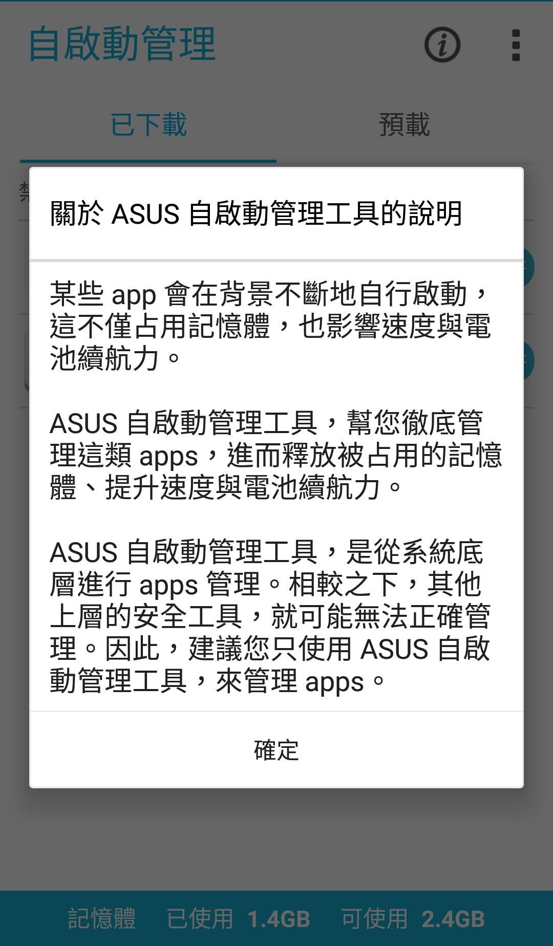 [開箱] 一機難求Zenfone2 ZE551ML 4GB-32GB入手開箱 - XFastest - 001.jpg